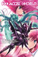 Accel World  Vol  7  manga