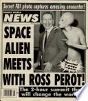 Jul 14, 1992