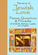 Treasury of Jewish Love
