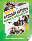 Rentz s STUDENT AFFAIRS PRACTICE IN HIGHER EDUCATION