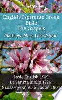 Stiahnuť PDF English Esperanto Greek Bible - The Gospels - Matthew