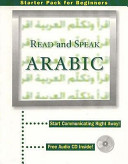 Read   Speak Arabic