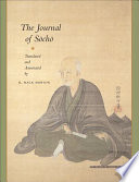The Journal of S    ch