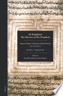 Al-Rabghūzī The Stories of the Prophets (2 vols.)