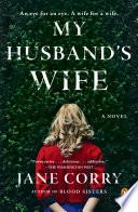 My Husband s Wife