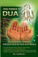 The Power of Dua (To Allah)