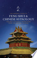 The Imperial Guide To Feng Shui Chinese Astrology