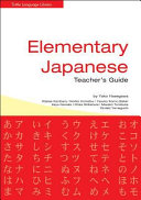 Elementary Japanese Teacher s Guide