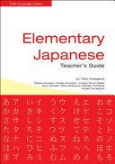 Elementary Japanese Teacher s Guide