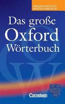 Das Grose Oxford Worterbuch Exam Training Pack