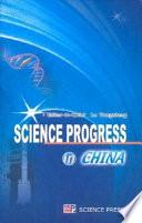 Science Progress in China
