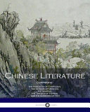 Chinese Literature Comprising the Analects of Confucius, the Sayings of Mencius, the Shi-king, the Travels of F-hien, and the Sorrows of Han