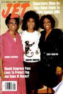 Jul 17, 1989