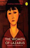 Women Of Lazarus : ...