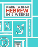 Learn to Read Hebrew in 6 Weeks