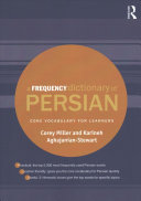 A Frequency Dictionary of Persian: Core Vocabulary for Learners