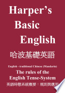 Harper s Basic English  The Tenses Overview