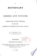 A Dictionary in Oordoo and English