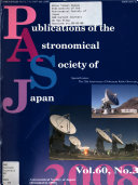 Publications Of The Astronomical Society Of Japan