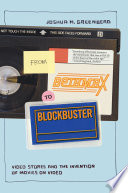 From Betamax to Blockbuster