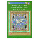 Encyclopedia of Islamic Doctrine  The Prophet  commemorations  visitation and his knowledge of the unseen