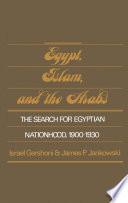 Egypt Islam And The Arabs
