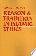 the ethical principles of islam essay