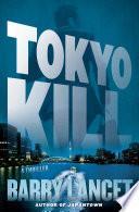 Tokyo Kill