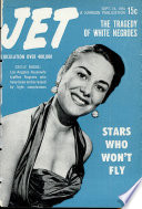 Sep 16, 1954