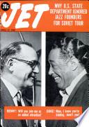 Apr 12, 1962