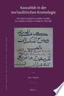 كتاب المؤثرات ومفتاح المشكلات