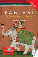 Colloquial Panjabi