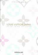 Louis Vuitton Japan