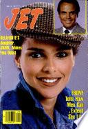 May 24, 1982