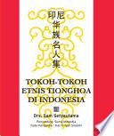 Tokoh-tokoh etnis Tionghoa di Indonesia