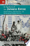 In The Ruins Of The Japanese Empire