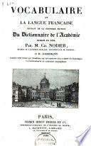 Vocabulaire de la langue française
