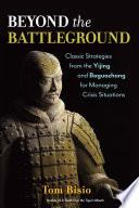 Beyond the Battleground