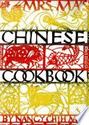Mrs Ma S Chinese Cookbook