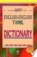 Sura s English English Tamil dictionary