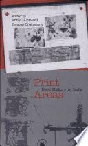Print Areas