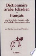Dictionnaire arabe tchadien fran  ais