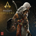 Assassin s Creed Origins 2018 Calendar