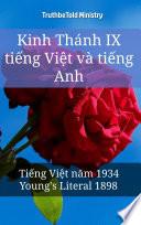Kinh Thánh IX tiếng Việt và tiếng Anh