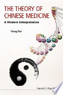 The Theory Of Chinese Medicine