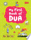 My First Dua book  goodword