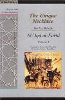 The Unique Necklace