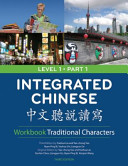 Integrated Chinese Level 1 Part 1