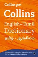 Collins Gem English Tamil Tamil English Dictionary