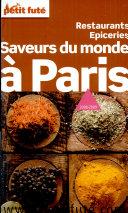 Petit Futé Saveurs du monde à Paris